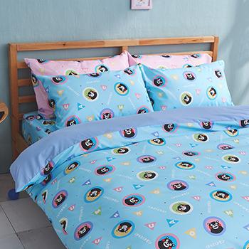 床包/雙人【熊本熊樂園藍】高密度磨毛布雙人床包含兩件枕套
