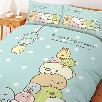 床包/雙人【角落小夥伴/角落生物夾夾樂藍】雙人床包含二件枕套