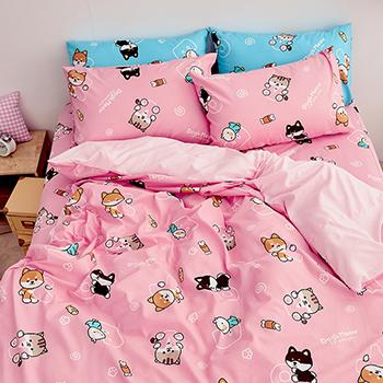 床包/雙人【逗柴貓粉】雙人床包含兩枕套