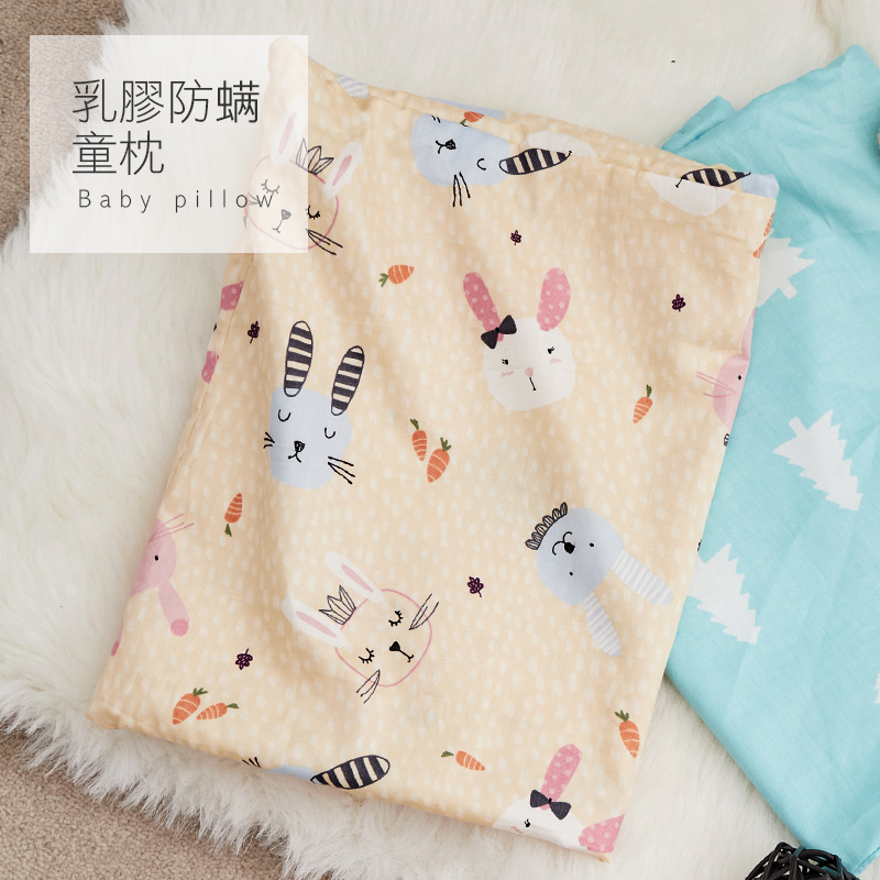 乳膠童枕/【防蹣乳膠童枕-妮妮公主】