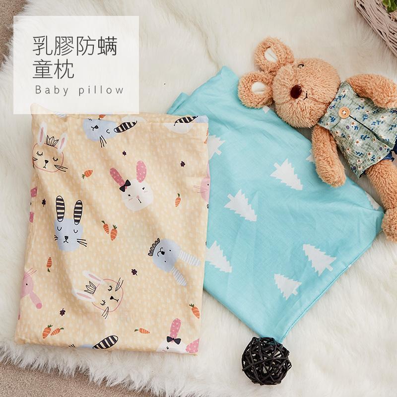 乳膠童枕/【防蹣乳膠童枕-朵藍森林藍】