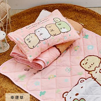 兒童睡墊組/【幸運草(粉)-三合一睡墊組】