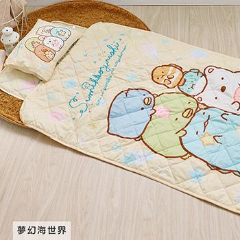 兒童睡墊組/【夢幻海世界(黃)-三合一睡墊組】