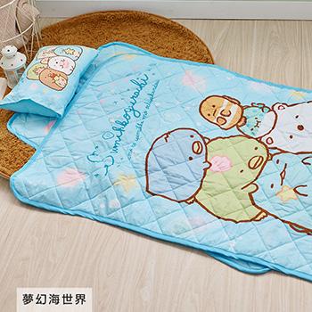兒童睡墊組/【夢幻海世界(藍)-三合一睡墊組】