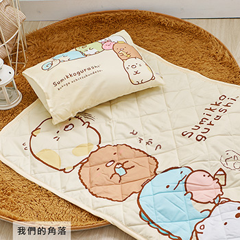 兒童睡墊組/【我們的角落(黃)-三合一睡墊組】