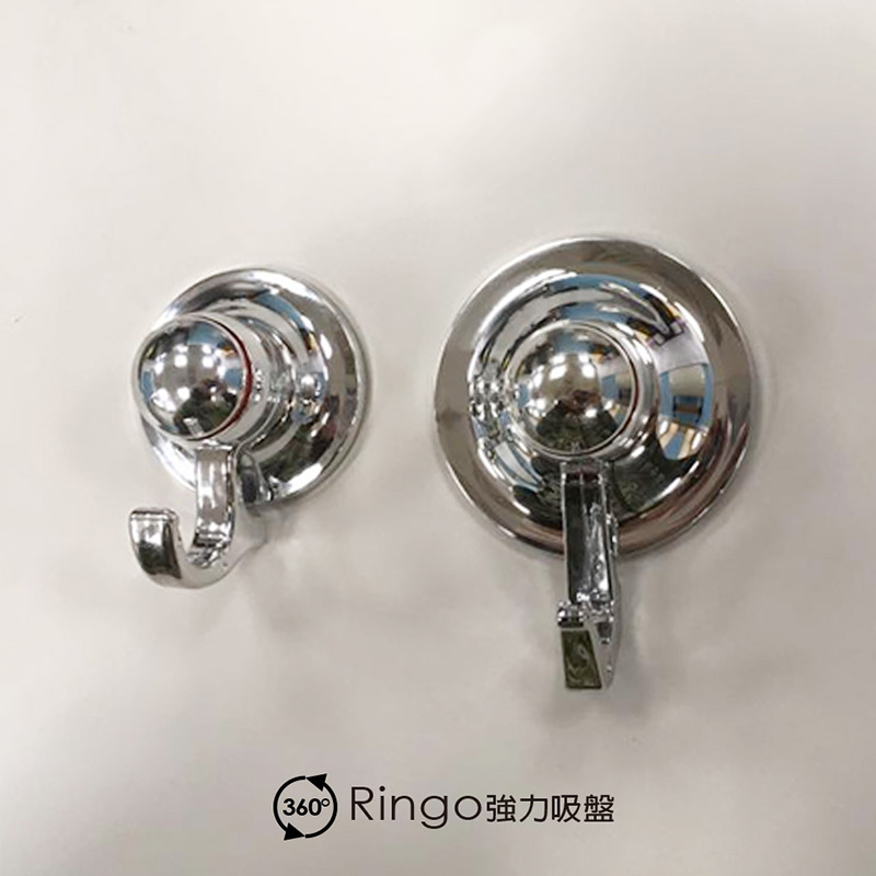 掛鉤/吸盤【塑膠Ringo強力吸盤掛鉤(電鍍)】56mm