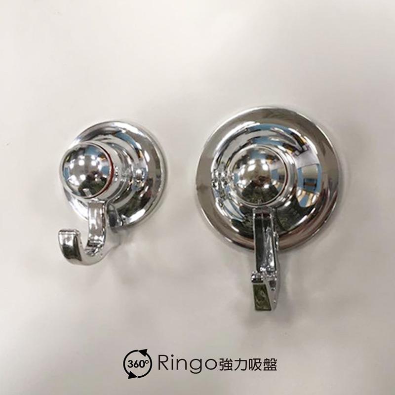 掛鉤/吸盤【塑膠Ringo強力吸盤掛鉤(電鍍)】72mm