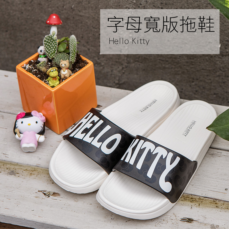 拖鞋/36【Kitty字母寬版拖鞋-白黑】正版授權