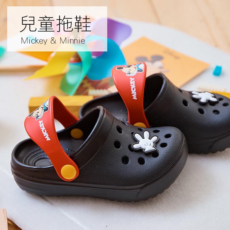 拖鞋/18【迪士尼洞洞拖-黑】正版授權