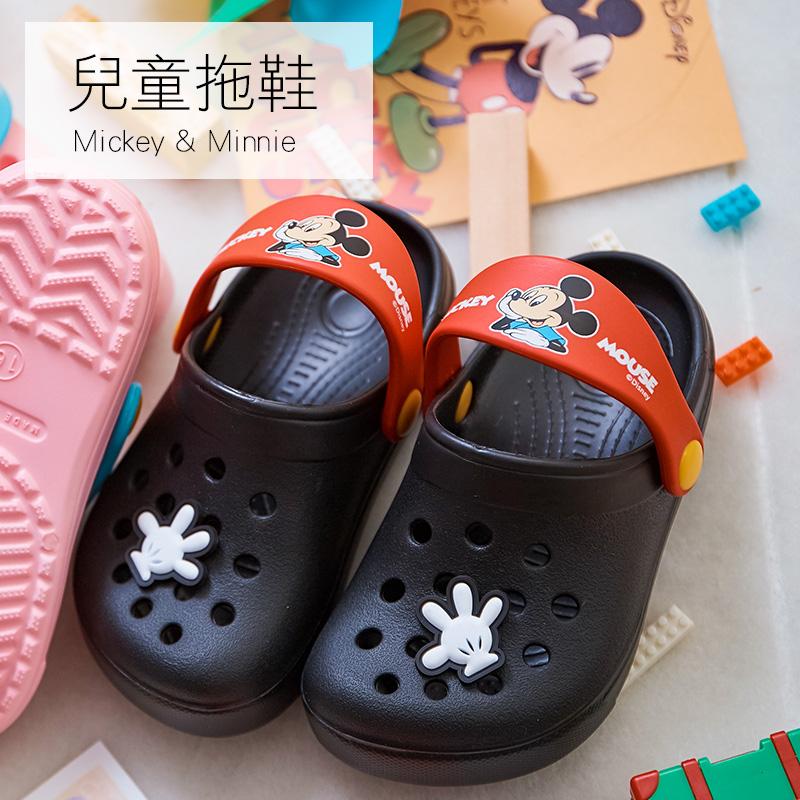 拖鞋/20【迪士尼洞洞拖-黑】正版授權