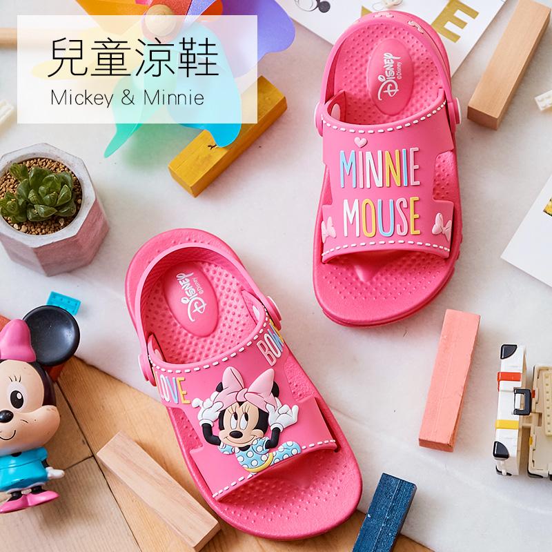 涼鞋/16【迪士尼涼鞋-粉】正版授權