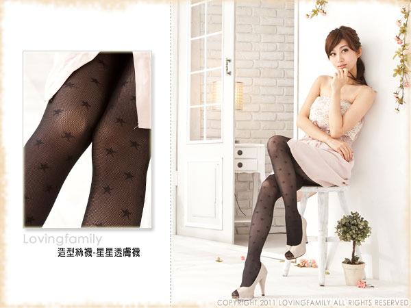 造型絲襪/褲襪【星星造型】蕾絲透膚台灣製-BAB002