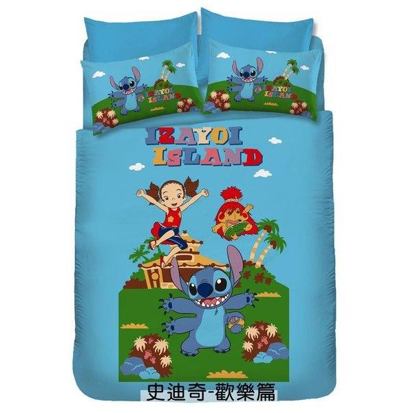 床包被套組/單人【史迪奇歡樂篇】混紡精梳棉單人床包被套組