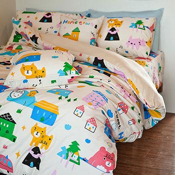 床包被套組/單人【Sweethome甜蜜的家】雪紡絲磨毛單人床包被套組喂,wei聯名款