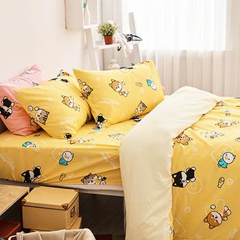 床包被套組/單人【逗柴貓黃】單人床包被套組