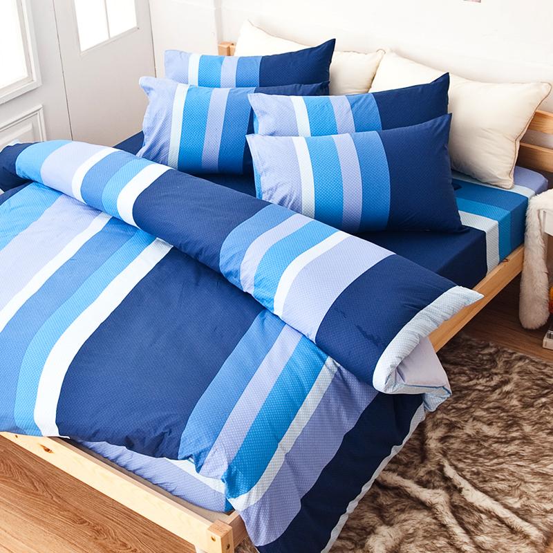 床包被套組/雙人【海水藍】100%純棉雙人床包被套組