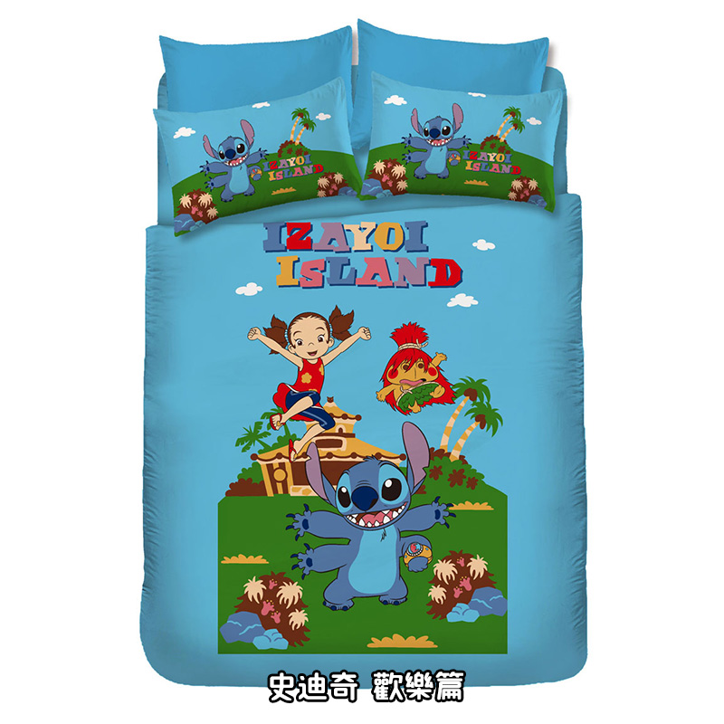 床包涼被組/雙人【史迪奇歡樂篇】混紡精梳棉雙人床包涼被組