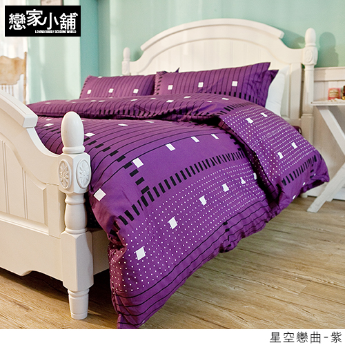 床包被套組/雙人【星空戀曲紫】雪紡絲磨毛雙人床包被套組