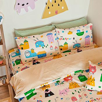 床包被套組/雙人【Sweethome甜蜜的家】雪紡絲磨毛雙人床包被套組喂,wei聯名款