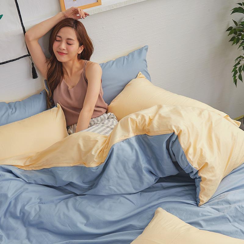 床包被套組/雙人【撞色系列-日出藍】100%精梳棉雙人床包被套組