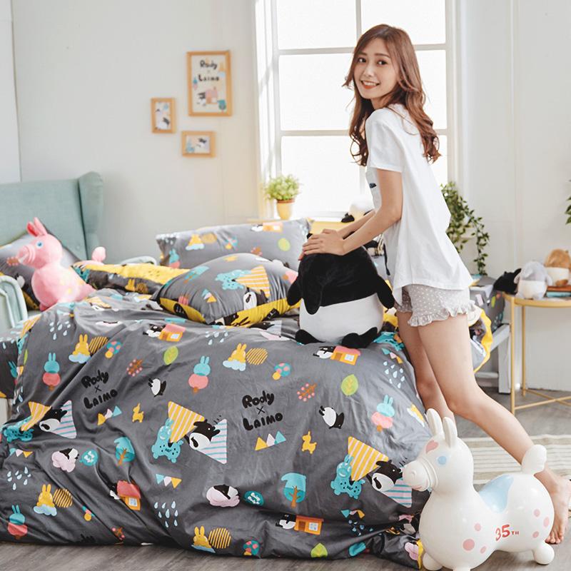 床包被套組/雙人【Jump!馬來貘x蹦跳Rody】100%精梳棉雙人床包被套組