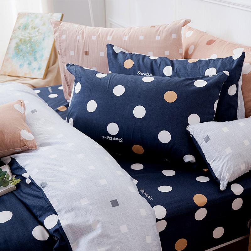 床包被套組/雙人【點點小宇宙冥王星藍】100%精梳棉雙人床包被套組