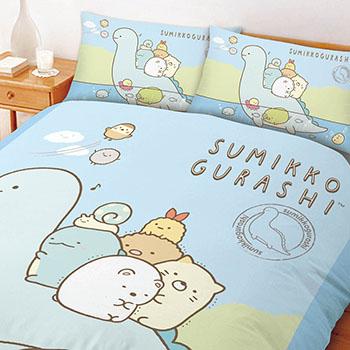 床包被套組/雙人【角落小夥伴/角落生物恐龍世紀】雙人床包被套組