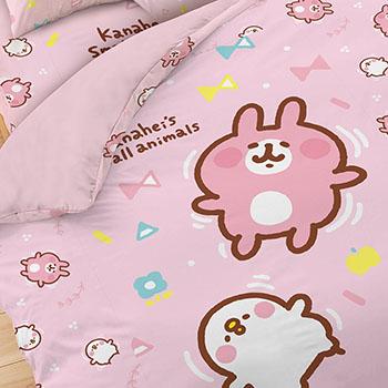 床包被套組/雙人【卡娜赫拉的小動物Kanahei好悠游】雙人床包被套組