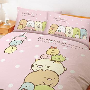 床包被套組/雙人【角落小夥伴/角落生物夾夾樂粉】雙人床包被套組
