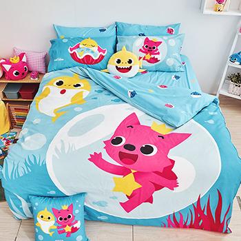 床包被套組/雙人【鯊魚寶寶海底漫遊】雙人床包被套組