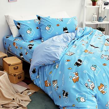 床包被套組/雙人【逗柴貓藍】雙人床包被套組