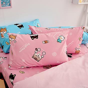 床包被套組/雙人【逗柴貓粉】雙人床包被套組