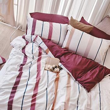 床包被套組/雙人【暮晨光線-粉】100%精梳棉雙人床包被套組