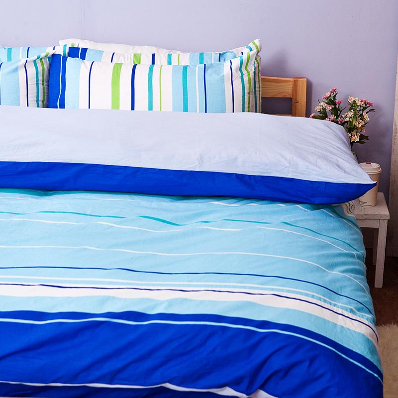 床包被套組/雙人加大【繽紛特調藍】100%純棉雙人加大床包被套組