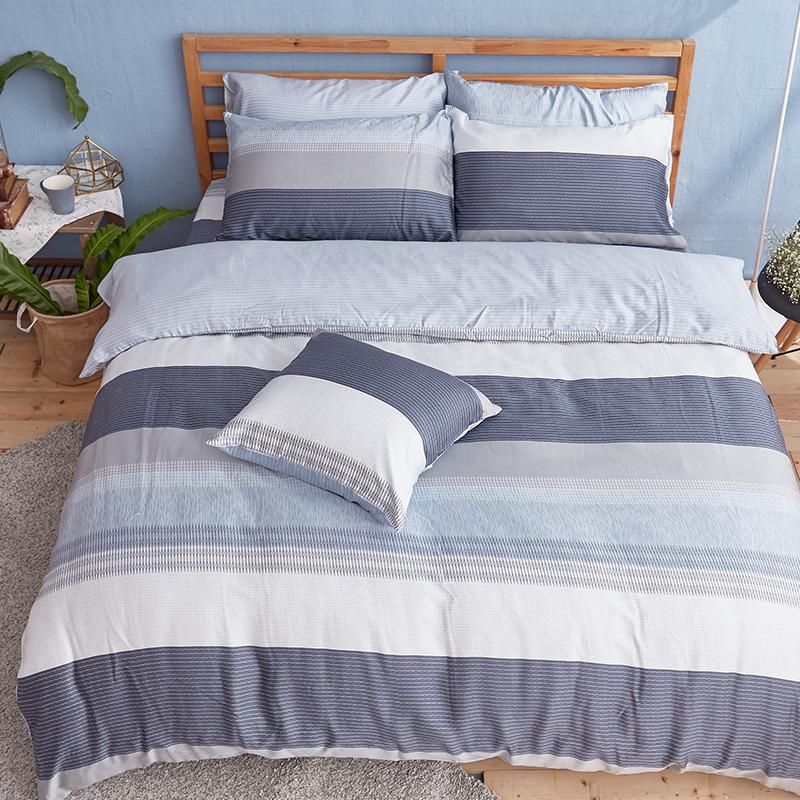 床包被套組/雙人加大【靛藍旋律】40支天絲雙人加大床包被套組