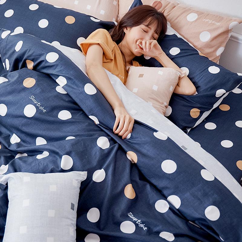 床包被套組/雙人加大【點點小宇宙冥王星藍】100%精梳棉雙人加大床包被套組