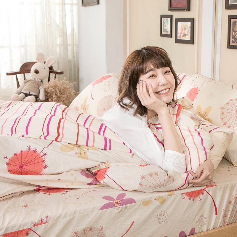 床包被套組/雙人特大【輕盈粉】100%純棉雙人特大床包被套組