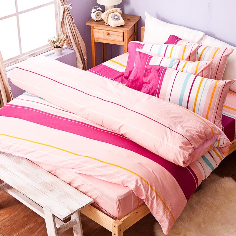 床包被套組/雙人特大【繽紛特調粉】100%純棉雙人特大床包被套組