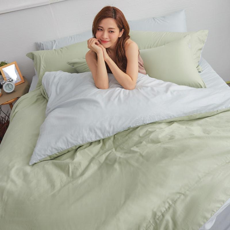 床包被套組/雙人特大【撞色系列-清新綠】100%精梳棉雙人特大床包被套組