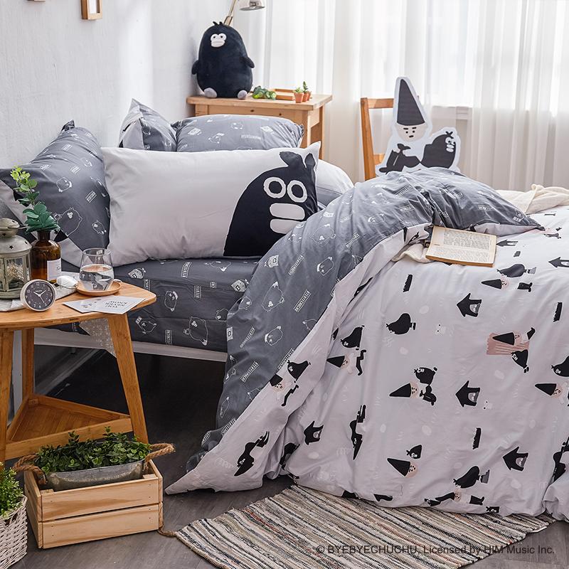 床包兩用被/雙人【掰啾普拉斯】100%精梳棉雙人床包兩用被套組