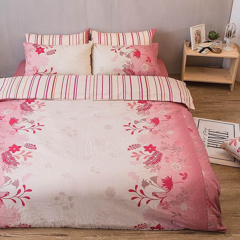 床包兩用被/雙人【煙燻粉】100%純棉雙人床包兩用被套組