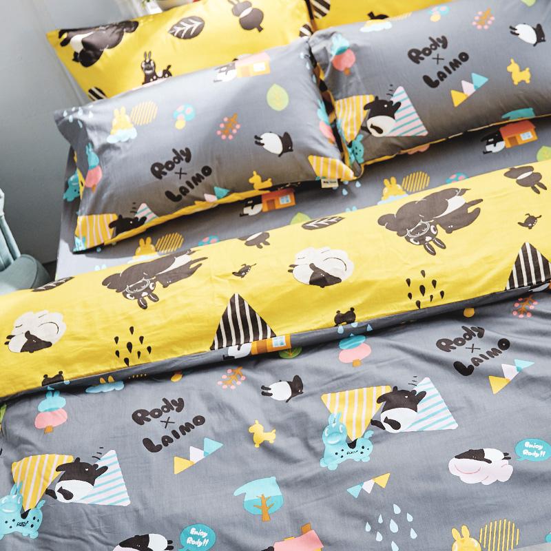 床包兩用被/雙人【Jump!馬來貘x蹦跳Rody】100%精梳棉雙人床包兩用被套組