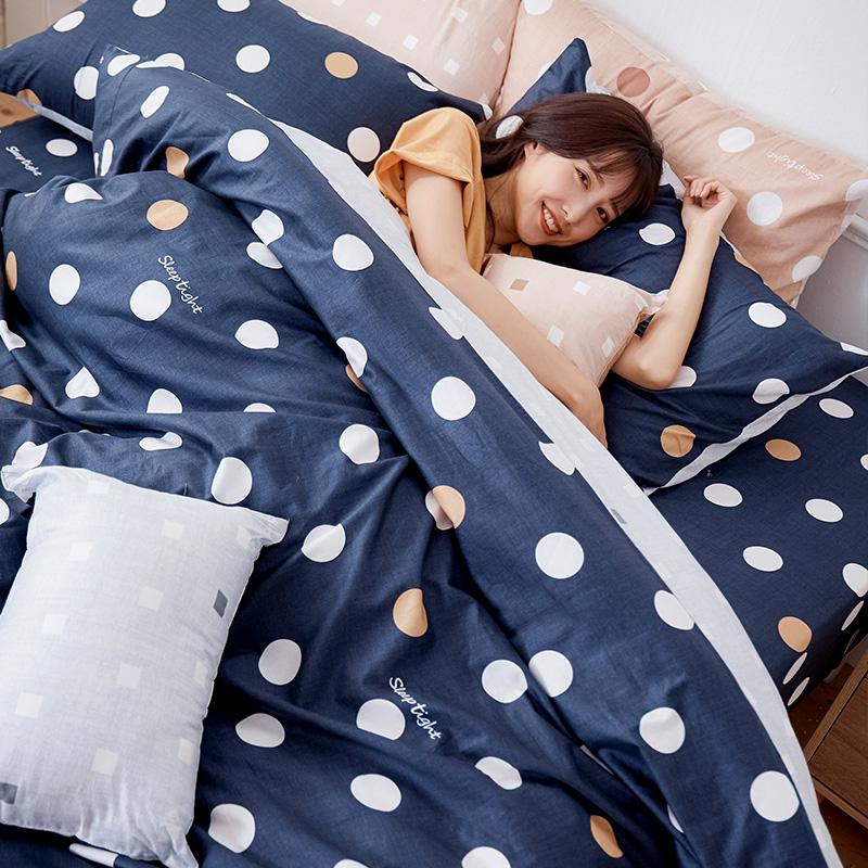 床包兩用被/雙人【點點小宇宙冥王星藍】100%精梳棉雙人床包兩用被套組