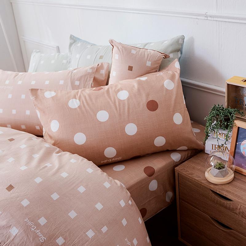 床包兩用被/雙人【點點小宇宙火星土】100%精梳棉雙人床包兩用被套組
