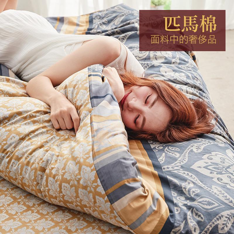 床包兩用被/雙人【冬之舞曲】雙人床包兩用被套組,100%匹馬棉,棉中貴族,軟黃金