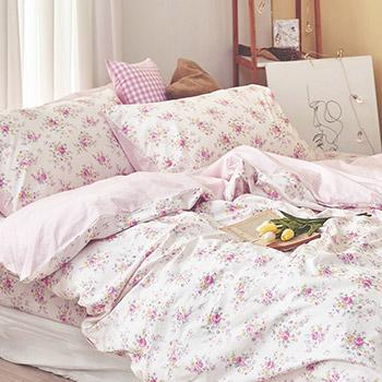 床包兩用被/雙人【花花格格】100%精梳棉雙人床包兩用被套組