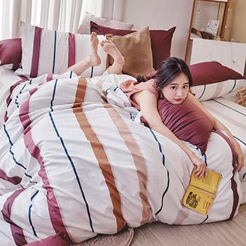 床包兩用被/雙人【暮晨光線-粉】100%精梳棉雙人床包兩用被套組