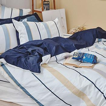 床包兩用被/雙人【暮晨光線-藍】100%精梳棉雙人床包兩用被套組
