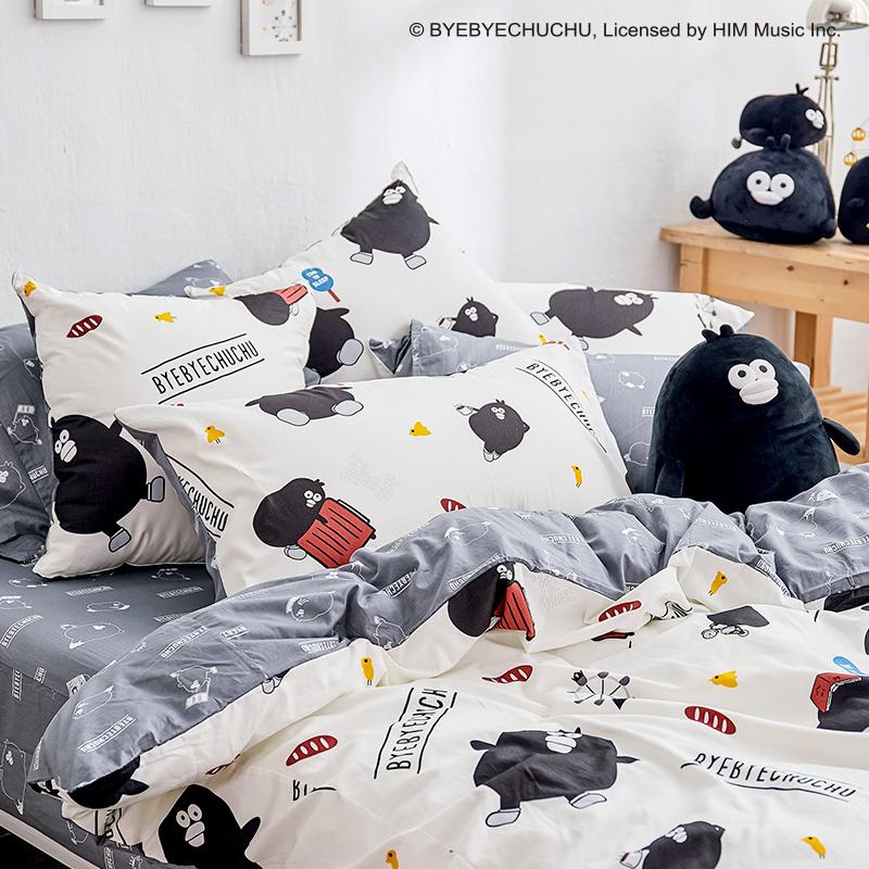 床包兩用被/雙人加大【奧樂雞的遊樂園】100%精梳棉雙人加大床包兩用被套組