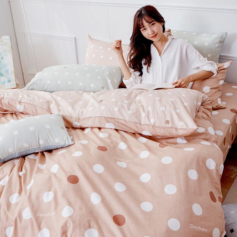 床包兩用被/雙人加大【點點小宇宙火星土】100%精梳棉雙人加大床包兩用被套組